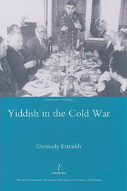 Gennady Estraikh,  Yiddish in the Cold War,  Oxford: Legenda, 2008