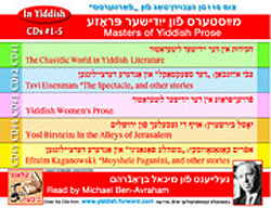 Masters of Yiddish Prose Read by Michael Ben-Avraham