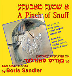 A Pinch of Snuff and other stories by Boris Sandler