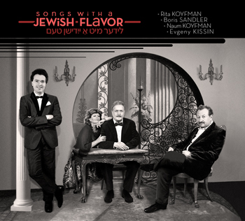 Songs with a Jewish Flavor